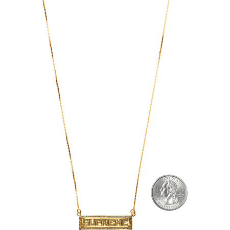 Name Plate 14K Gold Pendant